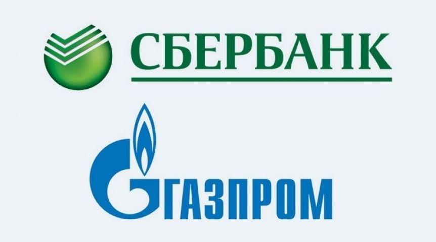 Взаимодействие Сбербанка и Газпромбанка при переводе средств со счета карты, открытой в одном банке, на счет карточки, открытой в другом