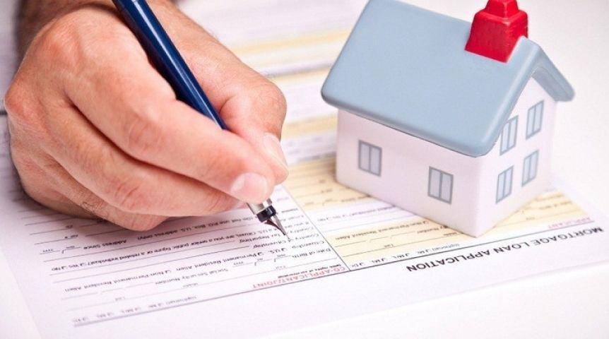 Где лучше застраховать квартиру по ипотеке