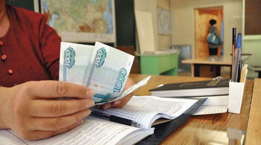 сколько платят за классное руководство в москве