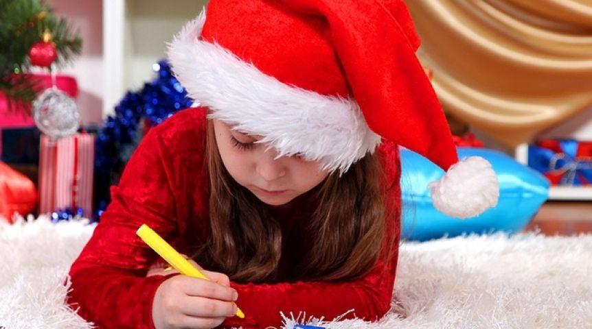 Почему иногда маленькие дети пишут письма санта клаусу