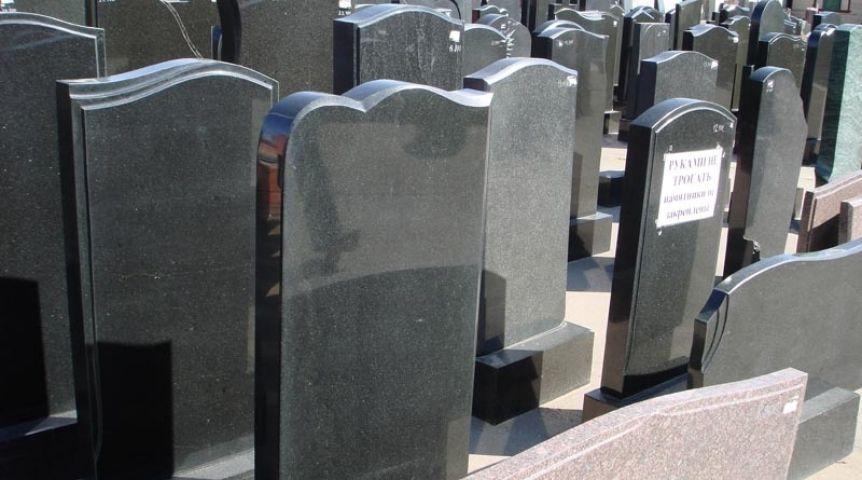 Памятники с гранита фото и цены в леруа мерлен купить памятник из гранита недорого в вологда