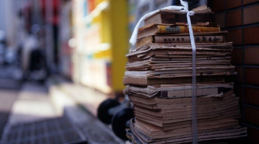 100 кг макулатуры фото пункты прием макулатуры для населения в москве