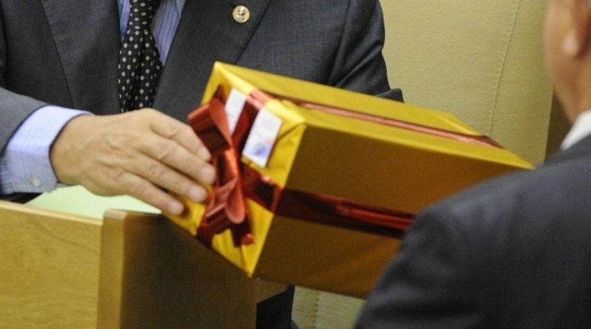 Сумма подарка госслужащему 49