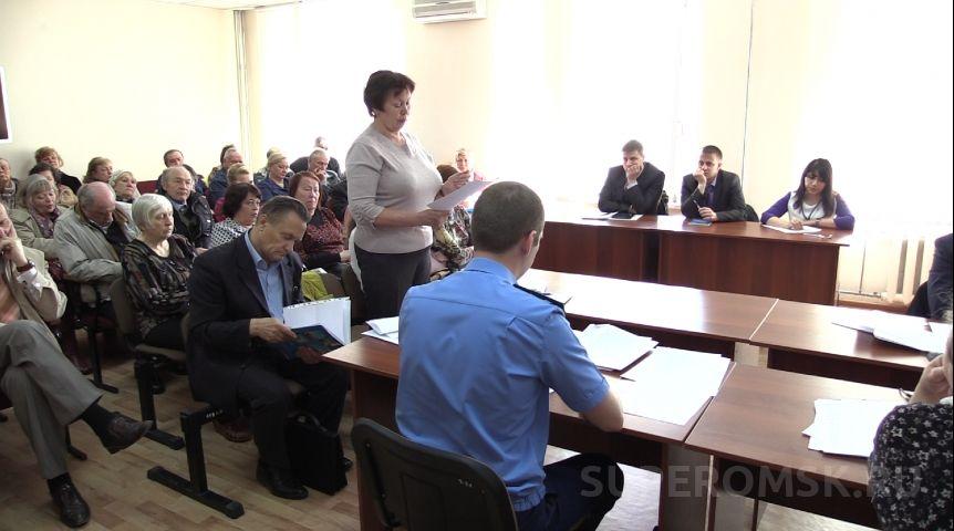 Работа в москве пенсионерам 3 дня в неделю