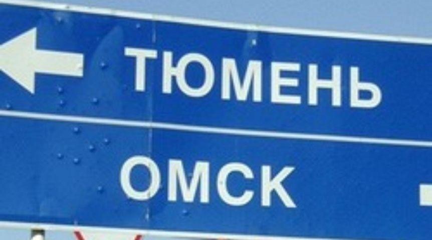 Трассу смерти Тюмень Омск начнут ремонтировать в эту субботу