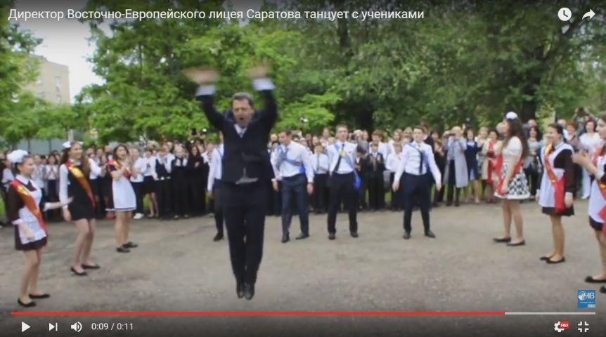 Танец директора Восточно-европейского лицея показали на Первом канале