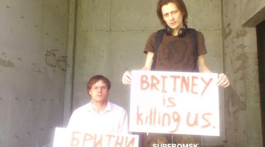 Бритни Спирс требует сомича три млн. долларов задомогательства