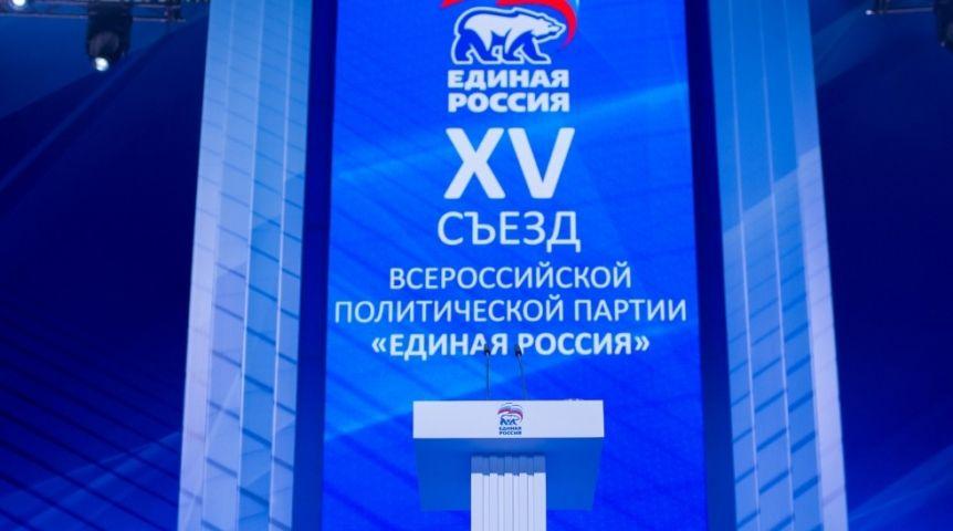 Поклонскую, Кадырова иВолодина включат всписокЕР навыборах в Государственную думу