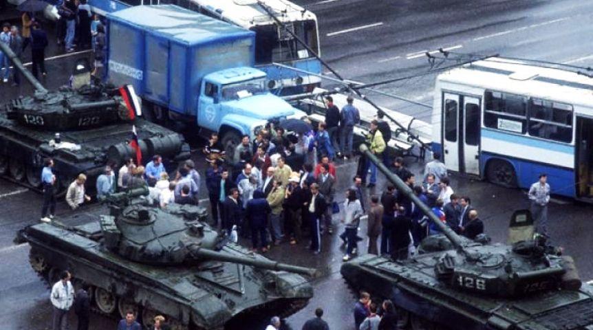 25 лет назад была совершена попытка государственного перелома