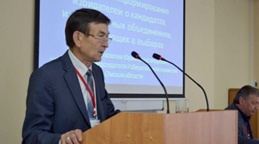 К15 часам явка вОмской области перешагнула 27 процентов