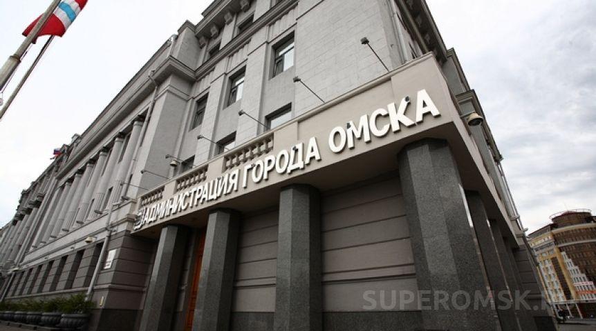 Вмэрии Омска прошли обыски, задержаны несколько служащих депимущества