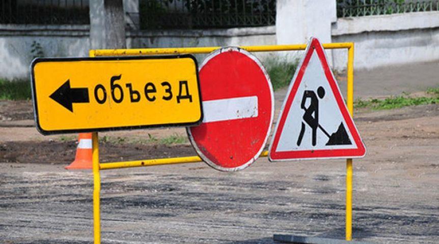 Сегодня ночью вОмске перекроют улицу Богдана Хмельницкого