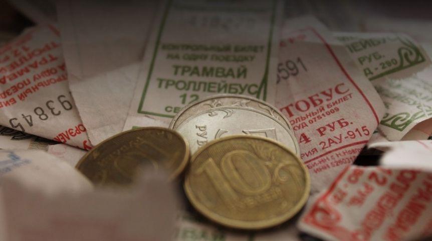 РЭК советует поднять стоимость проезда вОмске до27 руб.