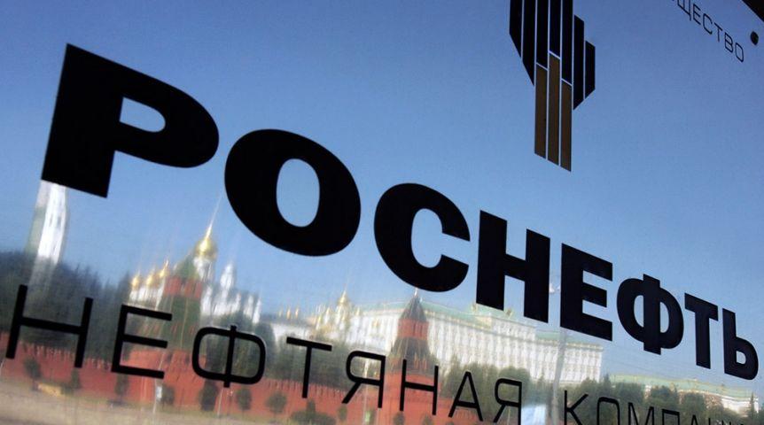 Силуанов: конвертация средств отприватизации «Роснефти» врубли ведется поэтапно