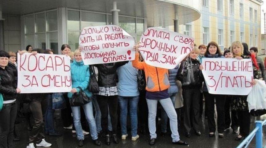 Мороженщики из«Инмарко» устроят вОмске пикет заповышение заработной платы