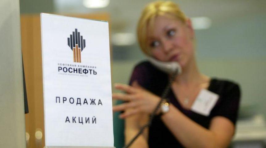 Западные СМИ назвали приватизацию «Роснефти» личным триумфом В.Путина
