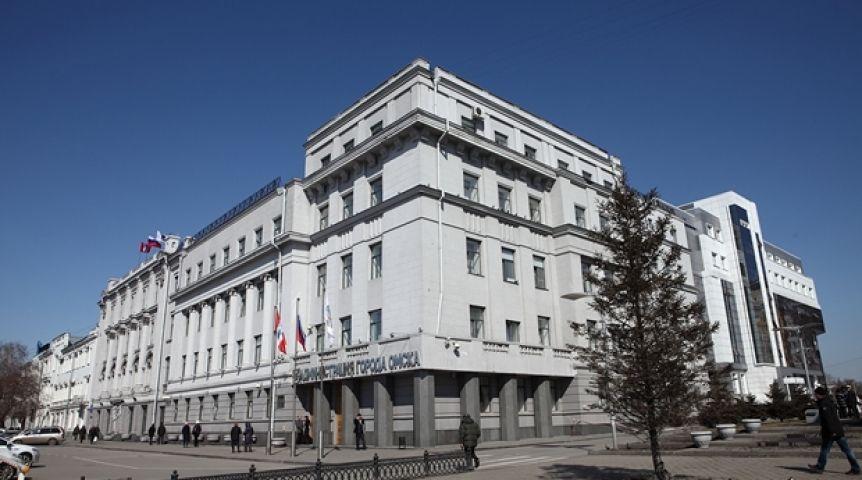 Начиновников мэрии Омска завели уголовное дело из-за потерянного млрд руб.