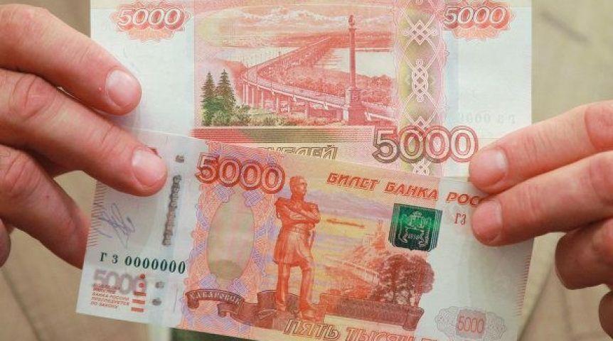 Втечении следующего года ЦБ нашел две поддельные иены иодин австралийский доллар