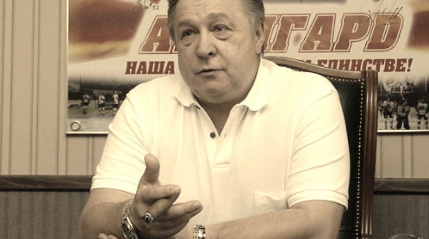 Скончался прошлый генменеджер омского «Авангарда» Анатолий Бардин