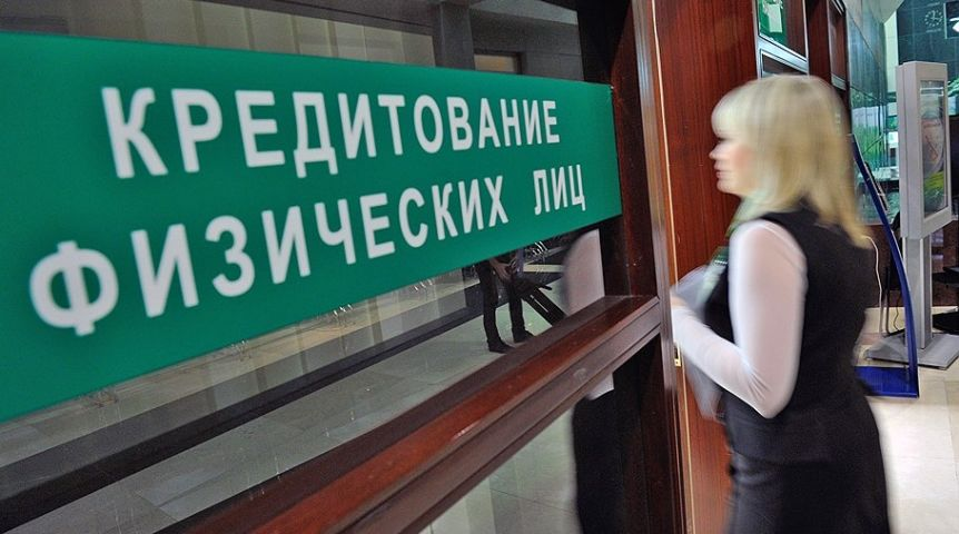 Граждане «тюменской матрешки» берут новые кредиты, чтобы гасить долги