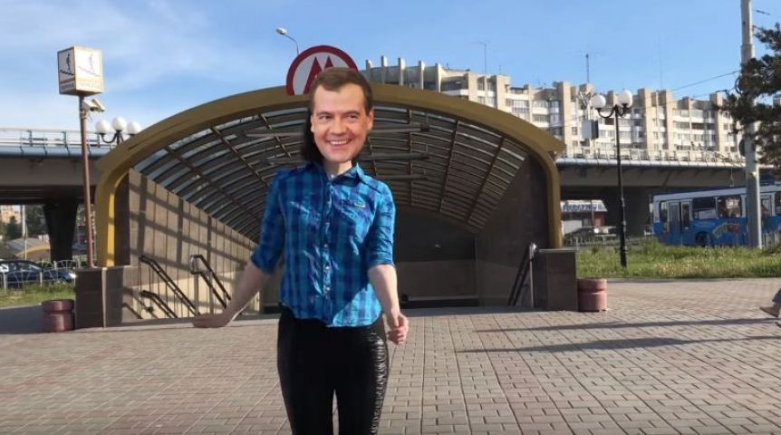 ВОмске сняли клип про Медведева: «Этот Мобещал нам построить метрополитен»