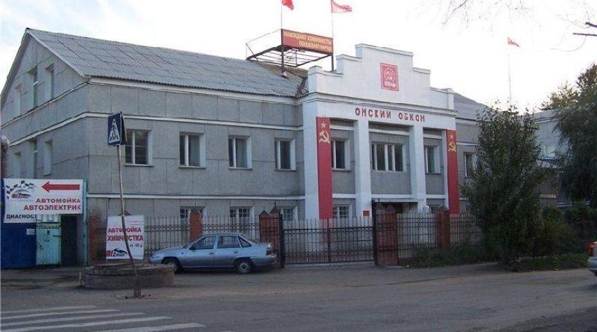 Коммунисты и«Единая Россия» определяются стройками претендентов вОмский горсовет