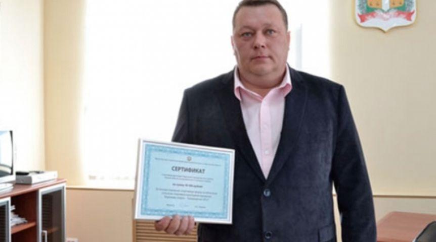 У прежнего руководителя района вОмской области арестовали имущество