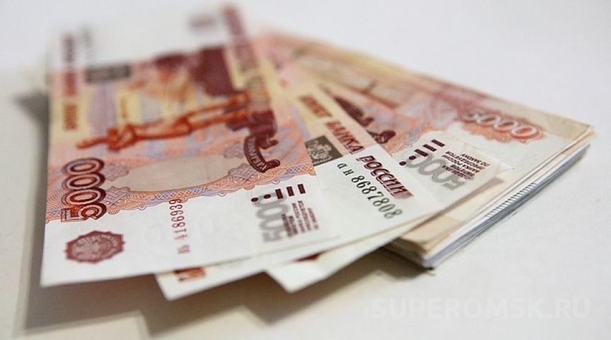 Новосибирец пытался украсть избюджета 168 млн руб. — Большой куш