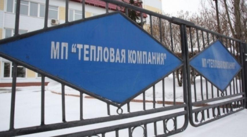 Омский банк вынудили вернуть «Тепловой компании» млн. руб.