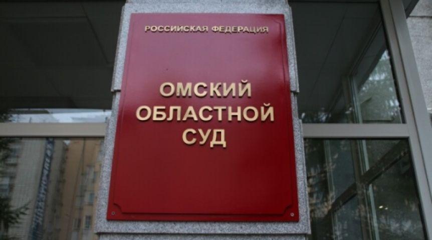 кредиты в любинском районе омской области оформить кредитную карту тинькофф онлайн с моментальным ответом ульяновск