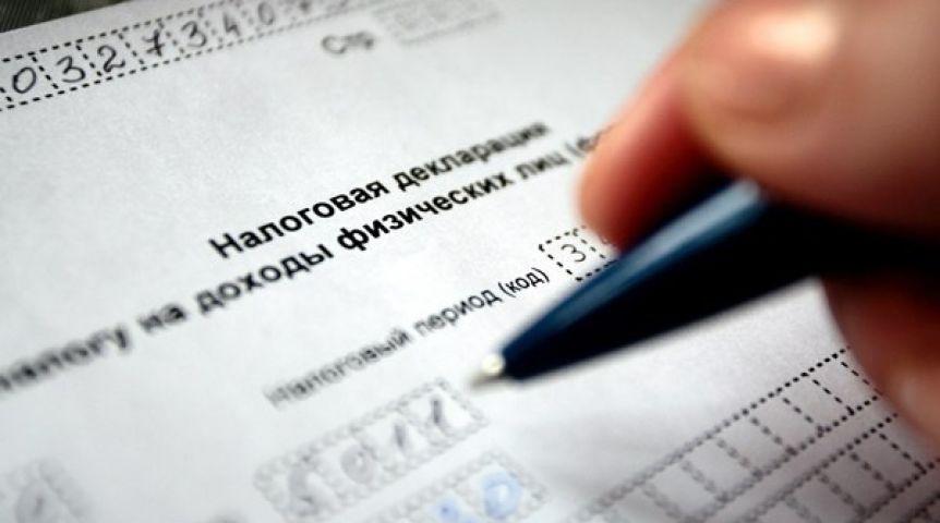 ВОмской области инспектор МЧС скрыл 16 объектов недвижимости