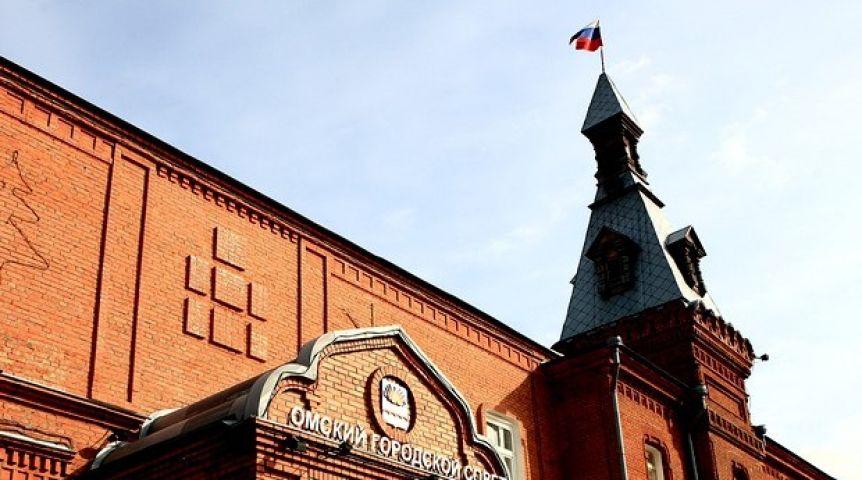 Первое совещание Омского горсовета может сорваться из-за «Единой России»
