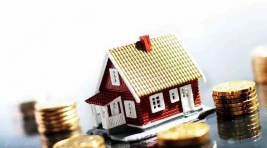 ФНС пояснила рост налога наимущество физлиц за2016 год