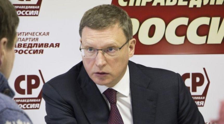 Врио губернатора Бурков рассказал о том кто останется в правительстве Омской области