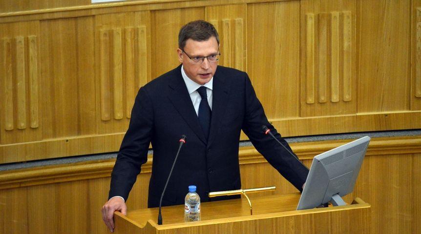 Александр Бурков обсудит бюджет Омской области в столицеРФ