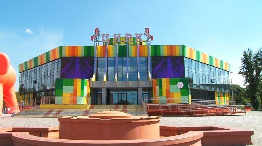 Кинотеатр согромным дисплеем заработал вомском цирке