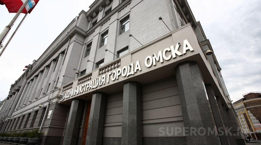 Дан старт новым выборам главы города Омска
