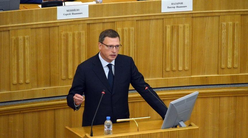 Омская область получит 16 млрд, чтобы «непроесть» бюджет 2016 года