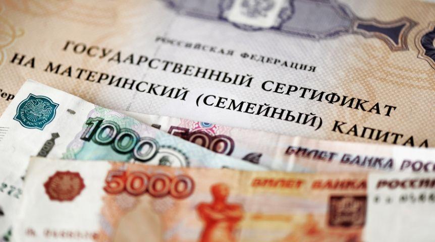 ВОмске будут судить 6 риелторов ифинансиста, обманувших 120 многодетных семей