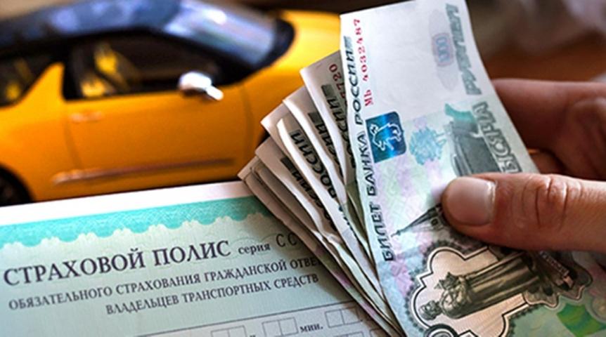 Ученик ОмГУПС инсценировал ДТП, полагаясь получить 200 тыс. руб. компенсации