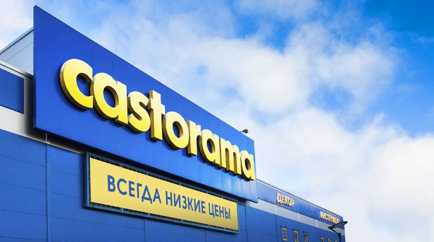 ВОмске закрывается супермаркет Castorama