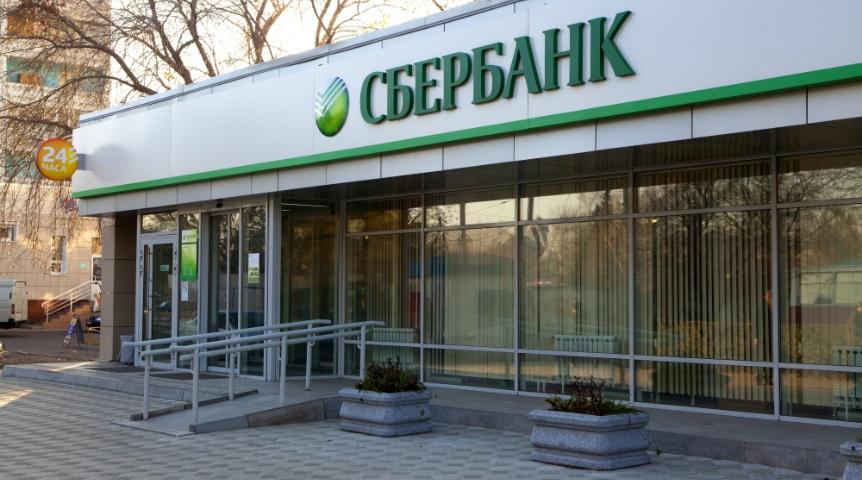 Сбербанк светлановский 36 режим работы