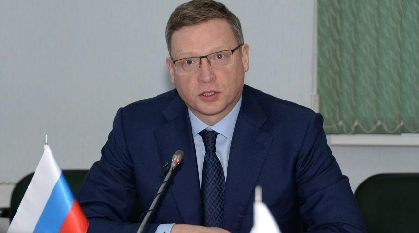 Учреждения Омской области вынудят публиковать экологические паспорта