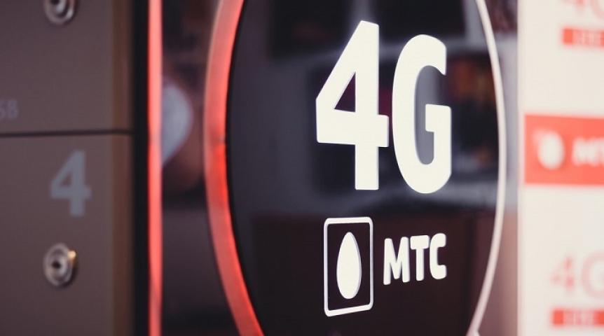 Мобильный интернет в омской области