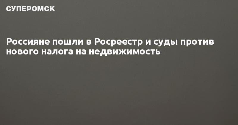 Налог на подарок недвижимости 2018 23
