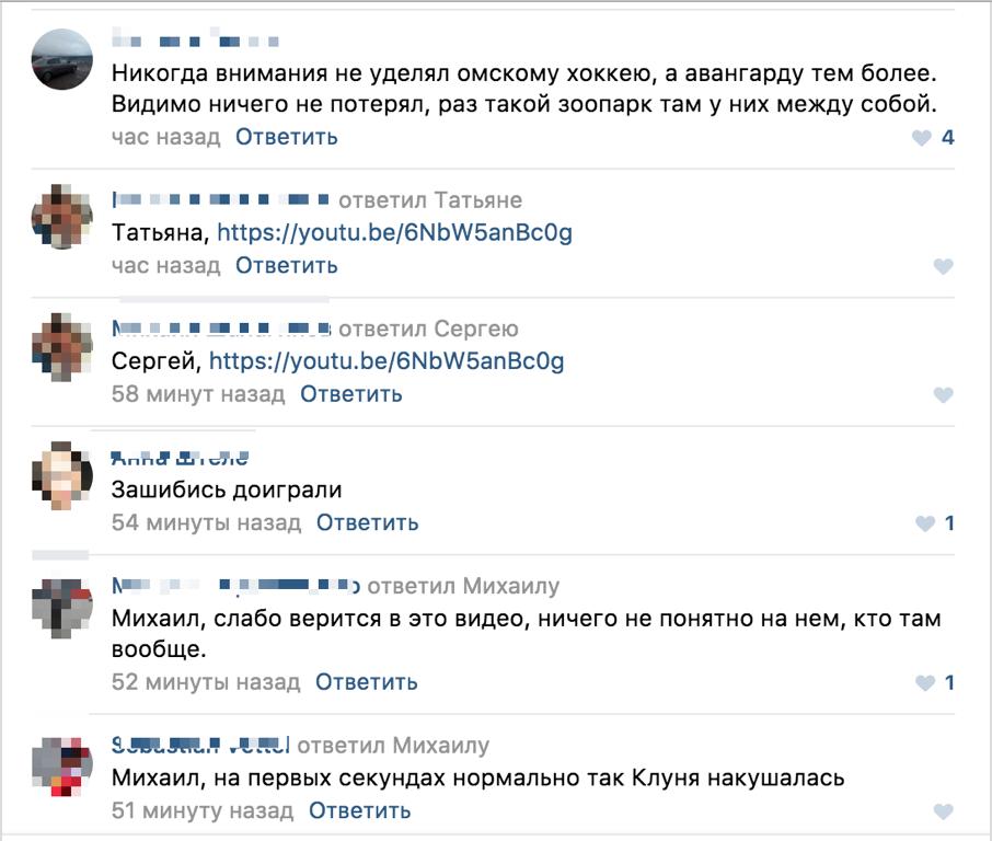 «Нестану опровергать…» супруга Андрея Стася впервый раз прокомментировала драку накорпоративе «Авангарда»