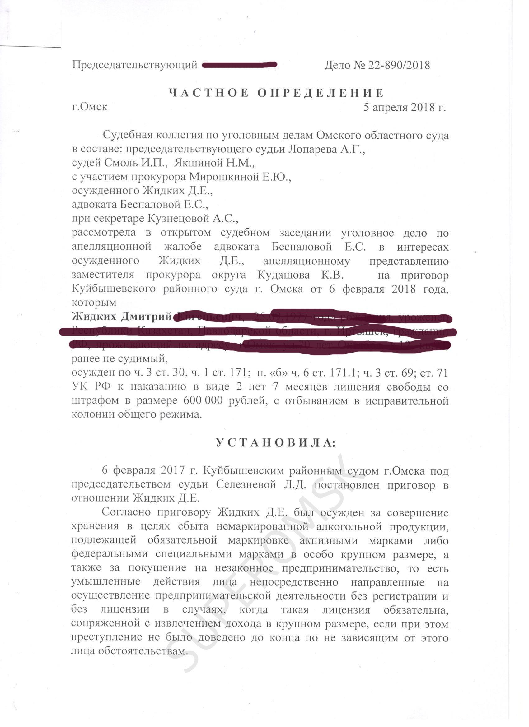 Жкх территория закона